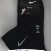 Носки мужские Nike, Турция, 41-44 р., деми х/б спорт средние, черные
