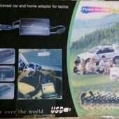 Автомобільний universal laptop ac/dc adapter 100w in dc12v & ac110-240v