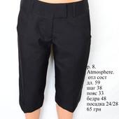 Классичекие шорты Atmosphere. Отличное состояние. строгие, черные, капри, бриджи, удлиненные