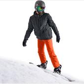 Лыжные мужские термобрюки, от Тсм Чибо, Германия. р  с  , цвет - красный
