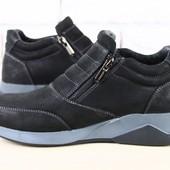код: 2387-1 Ботинки мужские зимние на замках, черные на меху из натуральной кожи