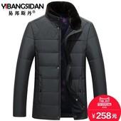 Куртка в наличие размер 2хл