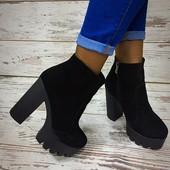 Ботинки замш зима