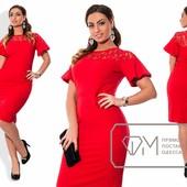 X5433 нарядное платье 48-54р 3 цв