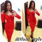 Платье очень элегантное, 4 цвета