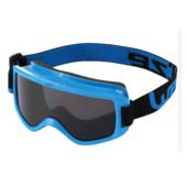 Очки лыжные для малышей Wed'ze Decathlon (Декатлон)