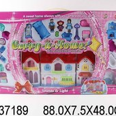 Домик с куколками, мебелью, свет, звук, в кор. 88,0*7,5*48,0см