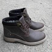 Ботинки Натур матовая кожа+мех набивной