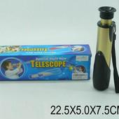 Телескоп для научных исследований 5279A3 в коробке
