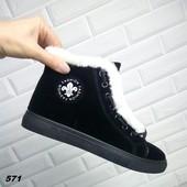 Ботинки  ак571
