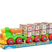 Детская развивающая игрушка Паровоз с буквами