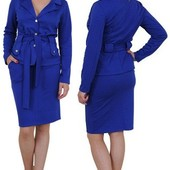 Деловой костюм Аврора для женщин от Украинского производителя с 44 по 56 размер.