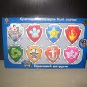 Набор значков Щенячий патруль , в коробке , 8 шт