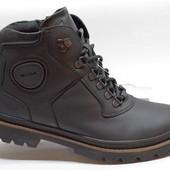 Ботинки Мида 14969