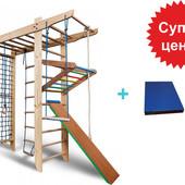 Sport Famaly maxi – спортивный уголок, игровой комплекс для деток.  Обратите Внимание!!! Бесплатная