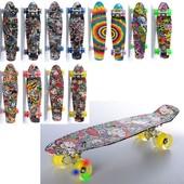 Скейт MS 0748-5