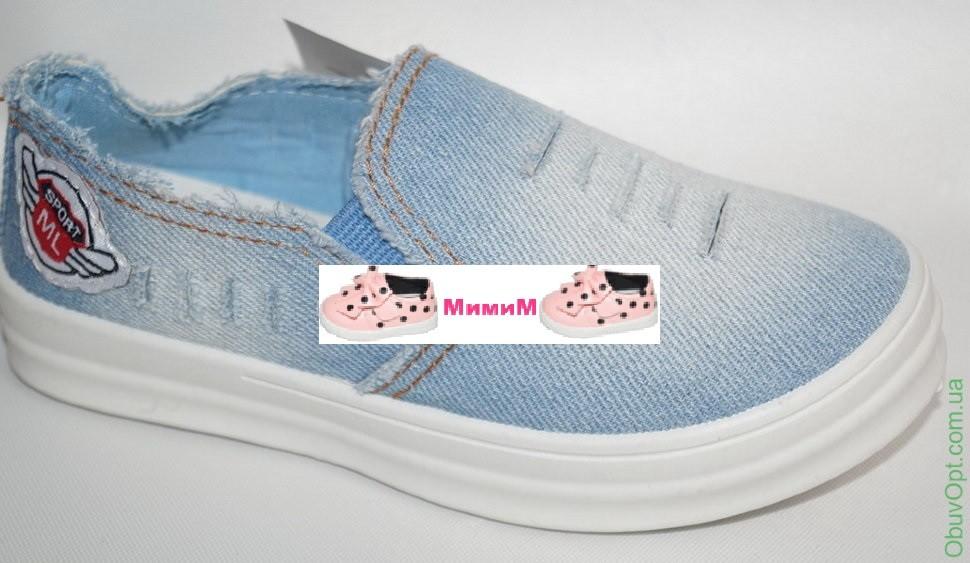 Мокасины кеды джинсовые для мальчика и девочки фото №1