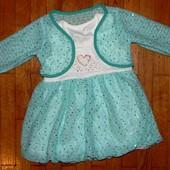 Нарядне платтячко для дівчаток Німфа!!