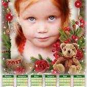 Яркий календарь на 2017 год с фотографией Вашего ребенка!