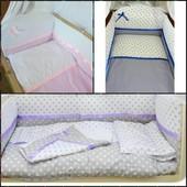 Детское постельное в кроватку с ленточкой 7 пр.