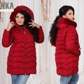 Зимняя куртка!Качество супер! 46-56р
