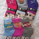 Махровые носки для девочек. Цены ниже нет!