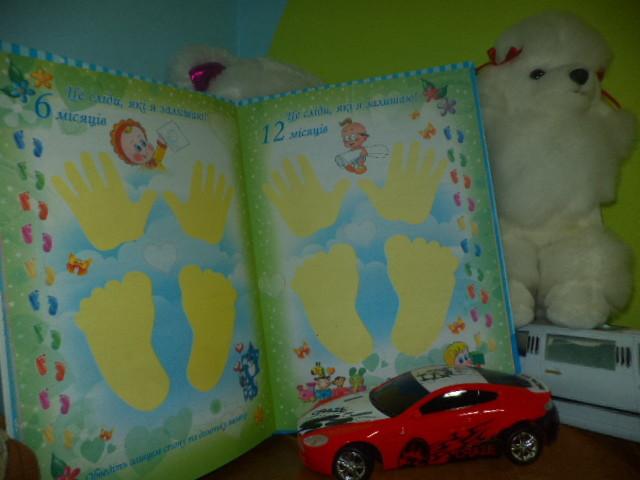 Большой красивый информационный фотоальбом для новорожденного с первых дней! фото №1