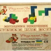 Деревянная игрушка по методике Никитиных Кубики для всех, Розумний Лис