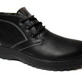 Мужские Стильные Ботинки Зима (PR-17)
