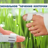 Ортопедическая шина/бандаж для коррекции деформации большого пальца