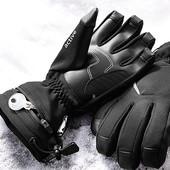 Лыжные перчатки  с утеплителем Thinsulate™ от ТСМ (германия), размер 9.5