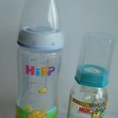 Бутылочка для кормления малышей Nuk