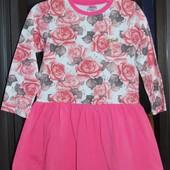 Нарядное платье розы Pink на 2 года