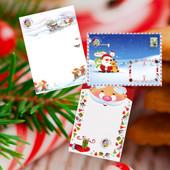 Новогоднее письмо от Деда Мороза, святого Николая или Санта клауса