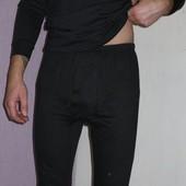 бельё мужское на байке чёрное серое