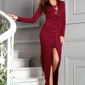 Длинное платье шнуровка