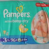 В наличии Pampers Aсtive Baby №3  96шт