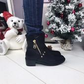 """Ботиночки зима """"Козачки"""""""