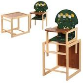 Стульчик для кормления трансформер деревянный МV-010-22-1