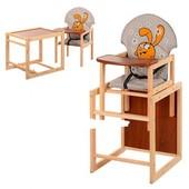 Стульчик для кормления трансформер деревянный МV-010-26-3