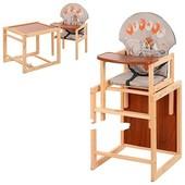 Стульчик для кормления трансформер деревянный V-010-26-5