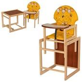 Стульчик для кормления трансформер деревянный V-010-23-1