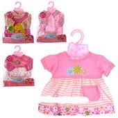 Набор одежды для куклы Baby born BJ-19-15-17-50A