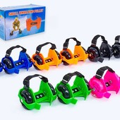 Ролики на кроссовки (ролики на пятку) Profi Flashing Roller 166, 5 цветов: колеса 70мм + светятся ко
