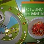 Набор Моя первая посуда, готовим для малышей