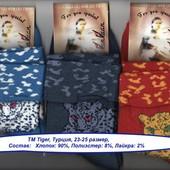 Носки женские махровые х/б без резинки с отворотом Tiger, Турция, 23-25 р.