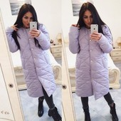 Курточка 227 см мл