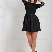 Вечерние женское платья, платье
