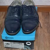 Синие туфли, 41р 27см