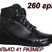 41 размер Мужские зимние теплые ботинки (ПБ-33_41)